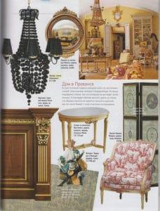 AD june 2010- Pataviumart press-release-publications-pataviumart-luxury-lighting-modern-crystal-chandelier