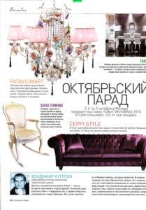 AD oct 2010 Pataviumart press-release-publications-pataviumart-luxury-lighting-modern-crystal-chandelier