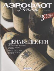 Aeroflot Premium Feb 2010 Pataviumart press-release-publications-pataviumart-luxury-lighting-modern-crystal-chandelier
