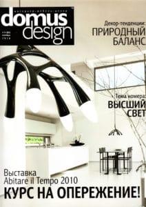 Domus Design_11 november_2010 - Pataviumart press-release-publications-pataviumart-luxury-lighting-modern-crystal-chandelier