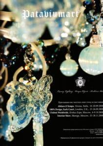 Mezonin Sept 2010 -Pataviumart press-release-publications-pataviumart-luxury-lighting-modern-crystal-chandelier