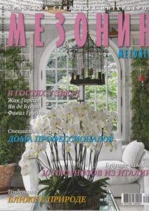 Mezzanine april 2010 -Pataviumart press-release-publications-pataviumart-luxury-lighting-modern-crystal-chandelier (3)