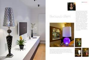 Royal Design-1 Pataviumart press-release-publications-pataviumart-luxury-lighting-modern-crystal-chandelier