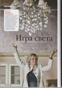Salon 1(145) 2010 Pataviumart press-release-publications-pataviumart-luxury-lighting-modern-crystal-chandelier
