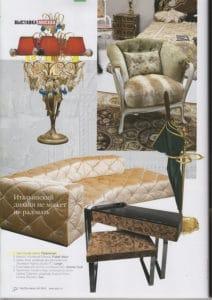 Salon 2(146) 2010 -Pataviumart press-release-publications-pataviumart-luxury-lighting-modern-crystal-chandelier