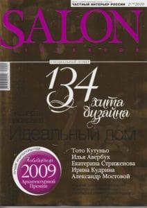 Salon 2(146) 2010 Pataviumart press-release-publications-pataviumart-luxury-lighting-modern-crystal-chandelier