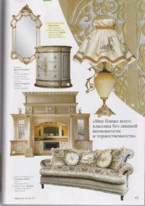 Salon 2(148) 2010 -Pataviumart press-release-publications-pataviumart-luxury-lighting-modern-crystal-chandelier