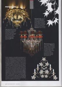 Salon 4(148) 2010 Pataviumart press-release-publications-pataviumart-luxury-lighting-modern-crystal-chandelier