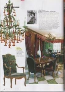 Salon Int 7(151)_Pataviumart press-release-publications-pataviumart-luxury-lighting-modern-crystal-chandelier