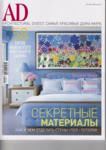 AD july 2010- Pataviumart press-release-publications-pataviumart-luxury-lighting-modern-crystal-chandelier