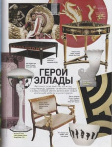 AD june 2010 Pataviumart-press-release-publications-pataviumart-luxury-lighting-modern-crystal-chandelier