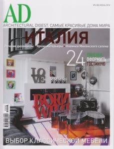 AD june2010 Pataviumart press-release-publications-pataviumart-luxury-lighting-modern-crystal-chandelier