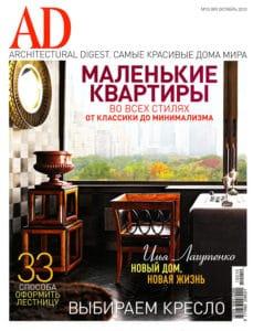 AD oct 2010 Pataviumart press-release-publications-pataviumart-luxury-lighting-modern-crystal-chandelier (2)