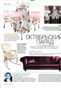 AD oct 2010 Pataviumart press-release-publications-pataviumart-luxury-lighting-modern-crystal-chandelier