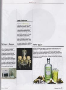 Aeroflot Premium Feb 2010- Pataviumart press-release-publications-pataviumart-luxury-lighting-modern-crystal-chandelier