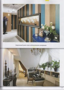 Mezzanine june 2010 Pataviumart press-release-publications-pataviumart-luxury-lighting-modern-crystal-chandelier
