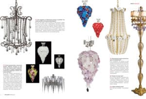 Royal Design-2 Pataviumart press-release-publications-pataviumart-luxury-lighting-modern-crystal-chandelier