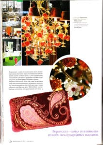 Salon №1_dec_january 2010-11_ Pataviumart press-release-publications-pataviumart-luxury-lighting-modern-crystal-chandelier