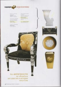 Salon 2(147) 2010 -Pataviumart press-release-publications-pataviumart-luxury-lighting-modern-crystal-chandelier