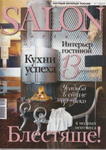 Salon 3(147) 2010 Pataviumart press-release-publications-pataviumart-luxury-lighting-modern-crystal-chandelier