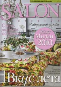 Salon Int 7(151) 2010 Pataviumart press-release-publications-pataviumart-luxury-lighting-modern-crystal-chandelier