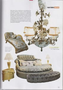 Salon Int 7(151)-Pataviumart press-release-publications-pataviumart-luxury-lighting-modern-crystal-chandelier